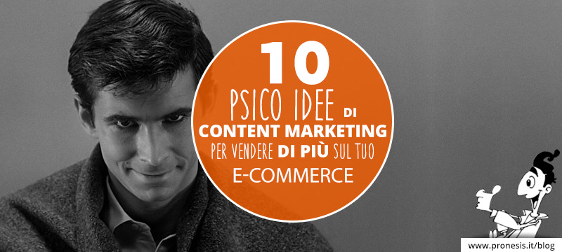 content marketing e-commerce